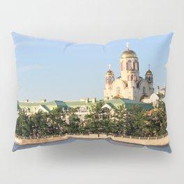 Yekaterinburg, Iset River Pillow Sham