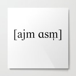 I'm a linguist, and I'm awesome Metal Print