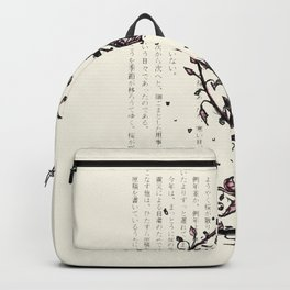 The dark light of the plants Backpack