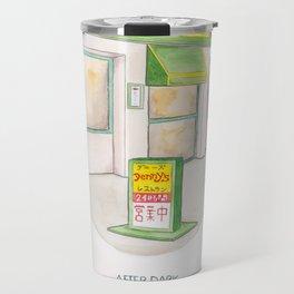 Haruki Murakami's After Dark Watercolor Illustration Travel Mug