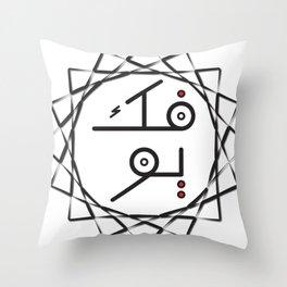 F*** You 2.0 Throw Pillow