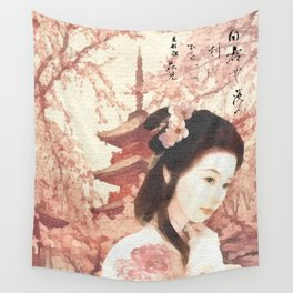 Asian Rose Wall Tapestry