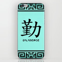 "Symbol ""Diligence"" in Green Chinese Calligraphy iPhone Skin"