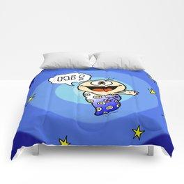 """Baby """"Hi!"""" Comforters"""
