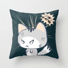 No Petting Throw Pillow