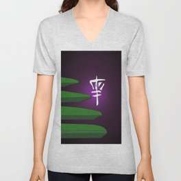 Disc Golf in Purple and Green Unisex V-Neck