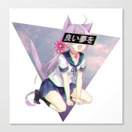 CAT GIRL NEKO GLITCH - SAD JAPANESE ANIME AESTHETIC Canvas Print