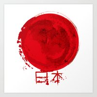 japanese Art Prints featuring japanese by Onie O