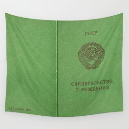 Soviet prove Wall Tapestry
