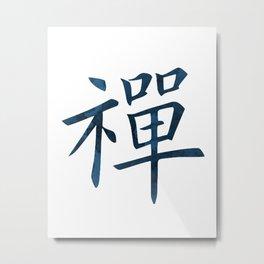 Zen Metal Print