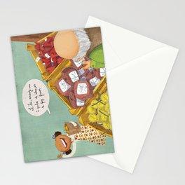 2 Kilos of Hugs Please Stationery Cards
