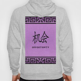 """Symbol """"Opportunity"""" in Mauve Chinese Calligraphy Hoody"""