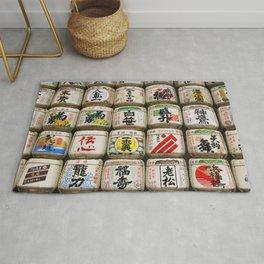 Sake barrels Rug