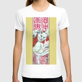 Kyosai Dancing Bakeneko T-shirt