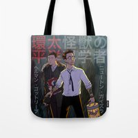 pacific rim Tote Bags featuring Gottlieb and Geiszler - Pacific Rim by Lydia Butz
