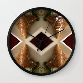 粽子 -DUMPLING (sticky rice dumplings are  eaten during the Duanwu Festival) Wall Clock