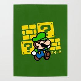 Little pumbler jump green Poster