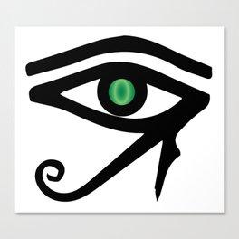 The Eye of Ra Canvas Print