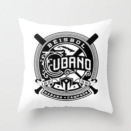Béisbol Cubano Throw Pillow
