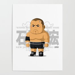 Tomohiro Iishi Poster