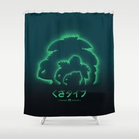 mega man Shower Curtains featuring Mega Grass by Victor Vercesi