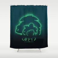 mega man Shower Curtains featuring Mega Grass by Victor Vercesi