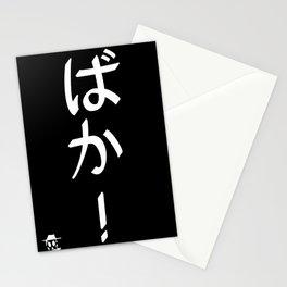 Japanese Baka! white Stationery Cards