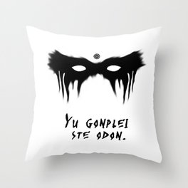 Your Fight Is Over (Trigedasleng) Throw Pillow