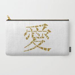Love (gold) Carry-All Pouch