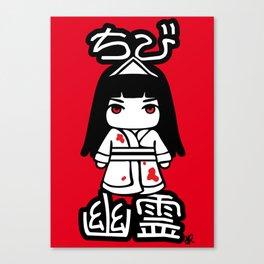 Chibi Yurei Canvas Print