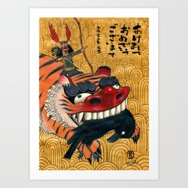 Year of the Tiger 年賀状 寅 Art Print
