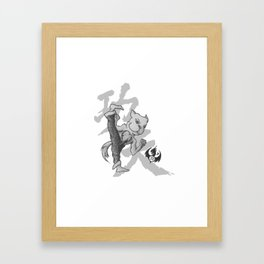 KungFu Zodiac - Dog Framed Art Print