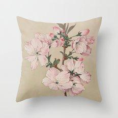 Ariaki - Daybreak Cherry Blossoms Throw Pillow