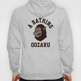 A Bathing Oozaru Hoody