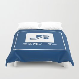 Going Up! Duvet Cover