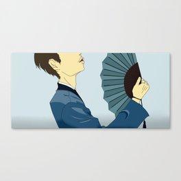 Ken ~ Shangri La Canvas Print