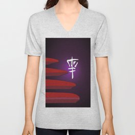 Disc Golf in Purple and Red Unisex V-Neck