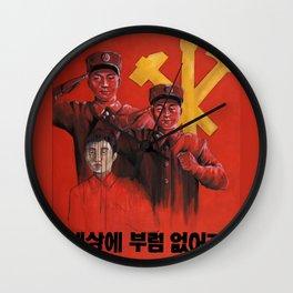 Military in North Korea Wall Clock