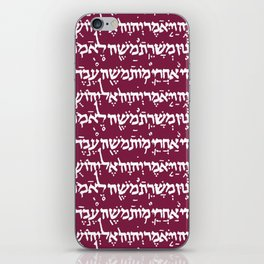 Hebrew Script on Pompadour iPhone Skin