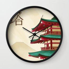 Pagoda - Painting Wall Clock