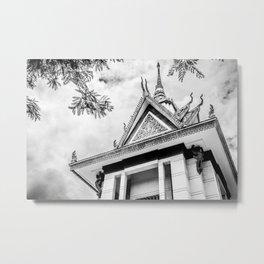 Killing Fields Stupa in Black & White, Cambodia Metal Print