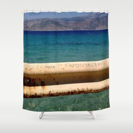 side2 Shower Curtain