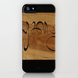 """Balinese """"Thank You"""" iPhone Case"""