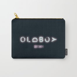 Title Screen - Oldboy 올드보이 Carry-All Pouch