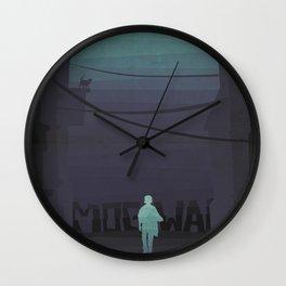 Night walk with Mogwai Wall Clock