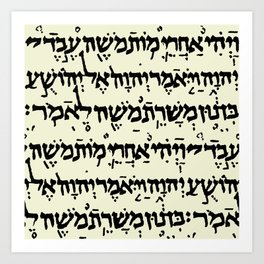 Hebrew on Parchment Art Print