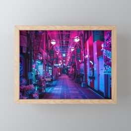 Entrance to the next Dimension Framed Mini Art Print