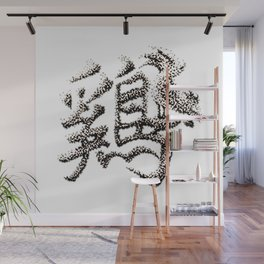 The Zodiac 12 - Rooster Wall Mural