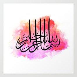 Arabic Calligraphy - Bismillah Hir Rahman Nir Raheem Art Print