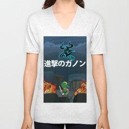 Shingeki No Ganon Unisex V-Neck